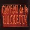 Concerts Jazz/Soul/Funk Caveau de la Huchette Paris