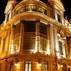 Concerts Jazz/Soul/Funk Opéra de Nice Nice