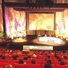 Théâtre Centre des congrès d'Aix les Bains Aix Les Bains