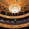 Concerts World/Reggae Théâtre Saint-Louis Pau