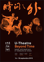 U-THEATRE - BEYOND TIME