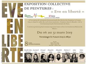 Invitation Vernissage Exposition Eve En Liberte Fondation