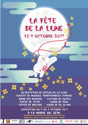 F te de la lune 2017 mairie du 3 me arrondissement paris 75003 sortir paris le - Lune descendante octobre 2017 ...
