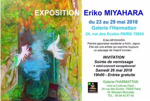 Eriko Miyahara Galerie L Harmattan Des Arts Et Des Cultures Paris