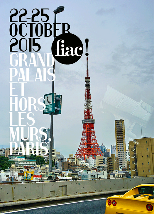 Fiac 2015 foire internationale d 39 art contemporain for Salon apb paris