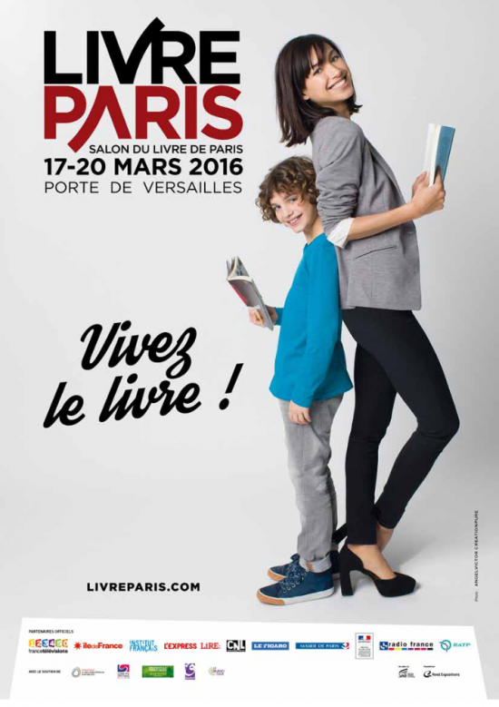 Livre paris 2016 parc des expositions de la porte de for Salon porte de champerret horaires