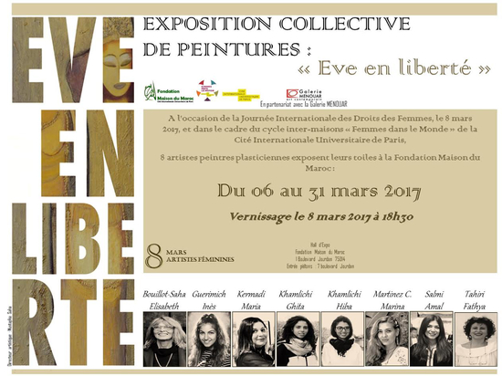 invitation vernissage exposition eve en liberte fondation maison du maroc paris 75014. Black Bedroom Furniture Sets. Home Design Ideas