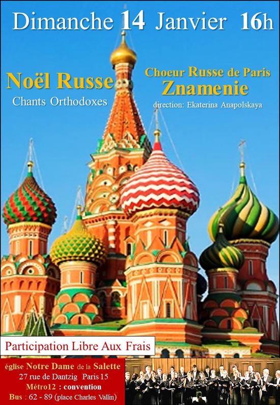 noel orthodoxe 2018 paris Concert pour le Noël Russe   église Notre Dame de la Salette  noel orthodoxe 2018 paris