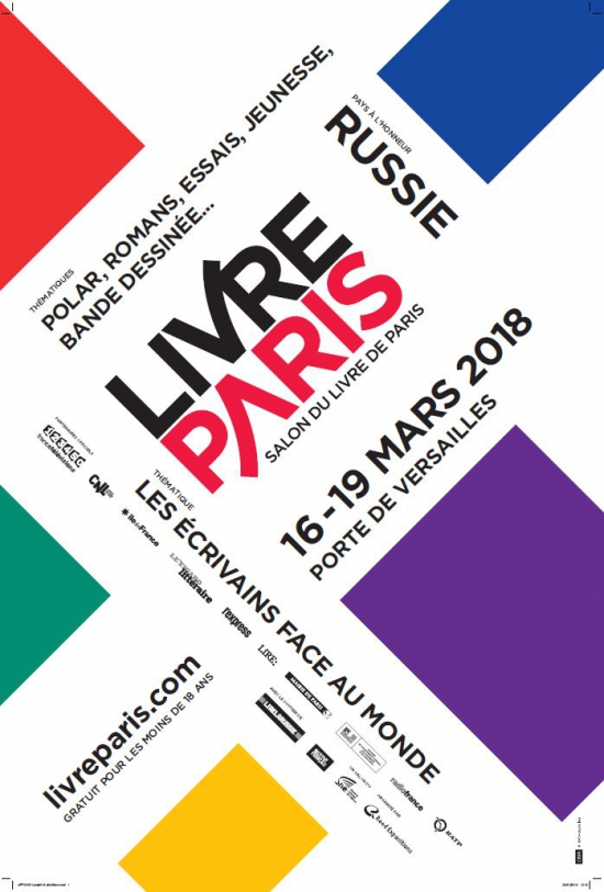 Livre paris 2018 le salon du livre paris parc des for Salon de l emploi paris