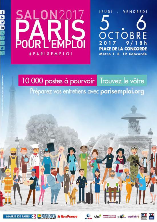 Conference le cpf un outil de financement de la for Salon de l emploi paris