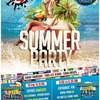 affiche International Student Party : Summer Party