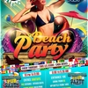 affiche INTERNATIONAL STUDENT PARTY : Beach Party