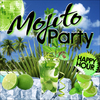 affiche Mojito Party l'afterwork [ COCKTAIL OFFERT ]