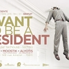 affiche I WANT TO BE A RESIDENT