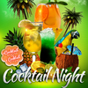 affiche COCKTAIL NIGHT ( gratuit )