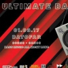 affiche Ultimate BASS meets BASS Paradize