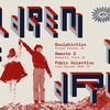 affiche Children of The Drum w/ Soulphiction, Awanto 3, Pablo Valentino