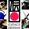 DENSAN : l'artisanat japonais d'excellence à Paris