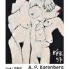 A-P. Korenberg :