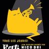 Jeudis Fat Jam