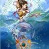 Fête de l'Astrologie sur le thème : Astrologie & Art - Jeu & Conférence
