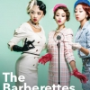 affiche The Barberettes