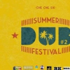 affiche Summer Dub Festival - Open air gratuit ART-X & The Roots Addict