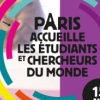 Service d'Accueil des Étudiants Étrangers à la Cité internationale