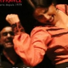affiche Familia Los Moneo : Flamenco Made in Jerez