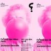 FESTIVAL DES IDEES : C'EST QUOI L'ENFANCE ?
