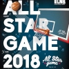 affiche ALL STAR GAME 2018