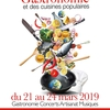 affiche LE VILLAGE INTERNATIONAL DE LA GASTRONOMIE
