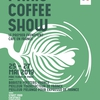 affiche Paris Coffee Show