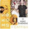 affiche KO KO MO (RELEASE PARTY) + CATFISH