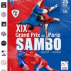 affiche Grand Prix de Paris SAMBO