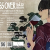 affiche Cross Over Vol.20 From Japan - Exposition Groupe