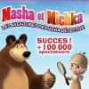 affiche MEET AND GREET MASHA ET MICHKA