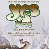 YES - The Album Series 2021 Tour
