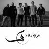 MAQAM ENSEMBLE - Musique du Moyen-Orient
