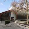 Musée Albert Kahn