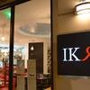IKRA - bar à Zakouskis